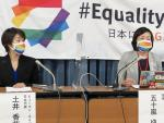 Japan LGBTQ Activists Push for Equality Law Before Olympics